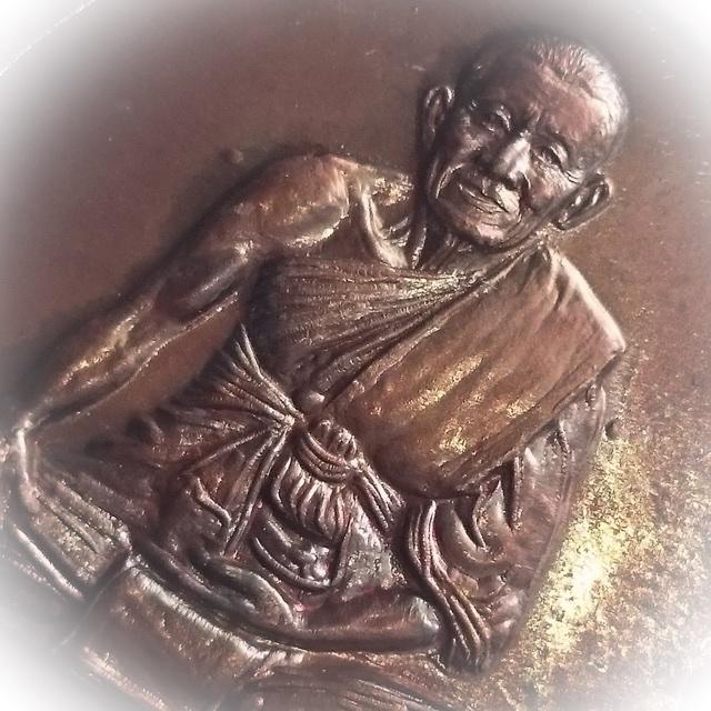 Rian Roop Khai Hlang Paya Singha Racha 2538 BE - Nuea Tong Daeng - Luang Por Yid - Wat Nong Jork
