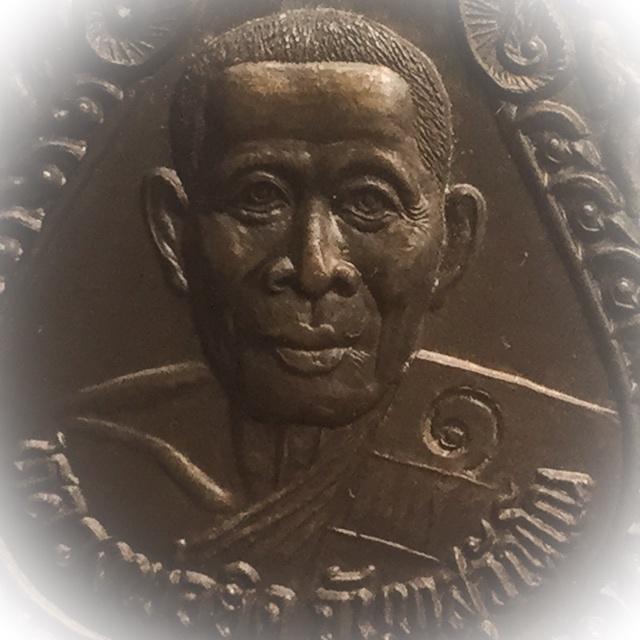 Rian Sema Kreung Ongk 2537 BE Nuea Tong Daeng - Luang Por Yid - Wat Nong Jork - Released at Wat Nong Muang