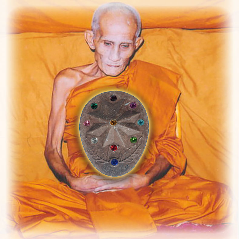 Daw Nai Pan Nai Pon Pim Klang 3.2 x 2 Cm - 5+8 Pointed 2 Sided Lucky Star Amulet - Luang Por Pina - Wat Sanom Lao