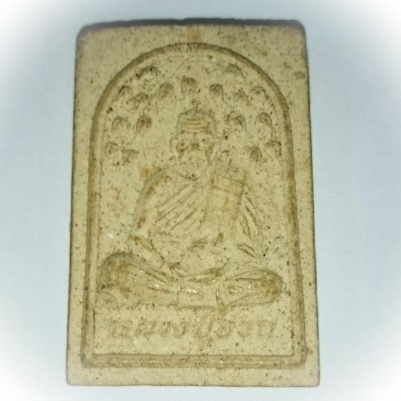 Pra Somdej Pim Pra Pratan Nuea Pong Puttakun Hlang Roop Muean - Traimas Edition - Luang Por Huad - Wat Don Po Tong
