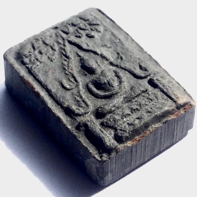Pra Putta Chinarat Ta Ruea Pim Lek Pong Taep Nimit 2497 BE - Ajarn Chum Chai Kiree & 100s of Great Masters