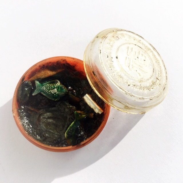 See Pheung Pla Tapian Koo Ngern Tong Wealthy Bringing Fish Potion Circa 2484-2488 BE - Luang Por Jong - Wat Na Tang Nork 02720