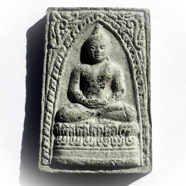 Pra Somdej Chiang Saen Chun Doo Hwan 2522 BE - Nuea Rae Dam - Luang Phu To  Wat Pradoo Chimplee 02728