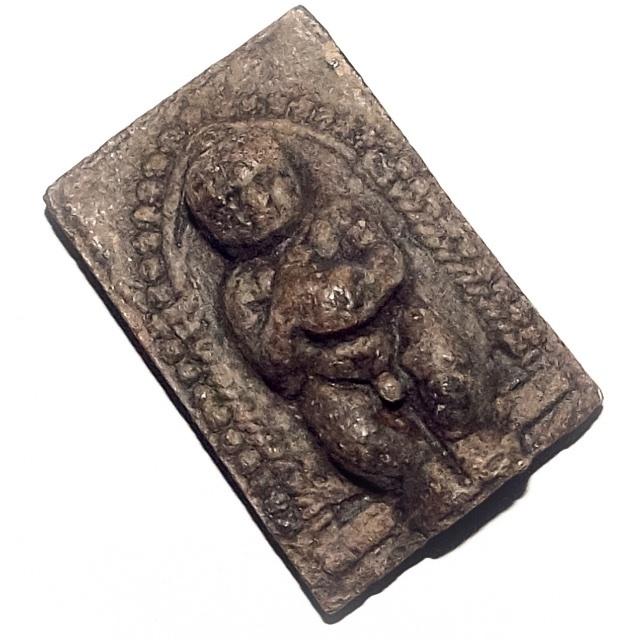 Kumarn Tong Nuea Din Aathan Pasom Pong Prai Bad Nam Man Prai Tang Glom - Luang Por Te - Wat Sam Ngam 02736
