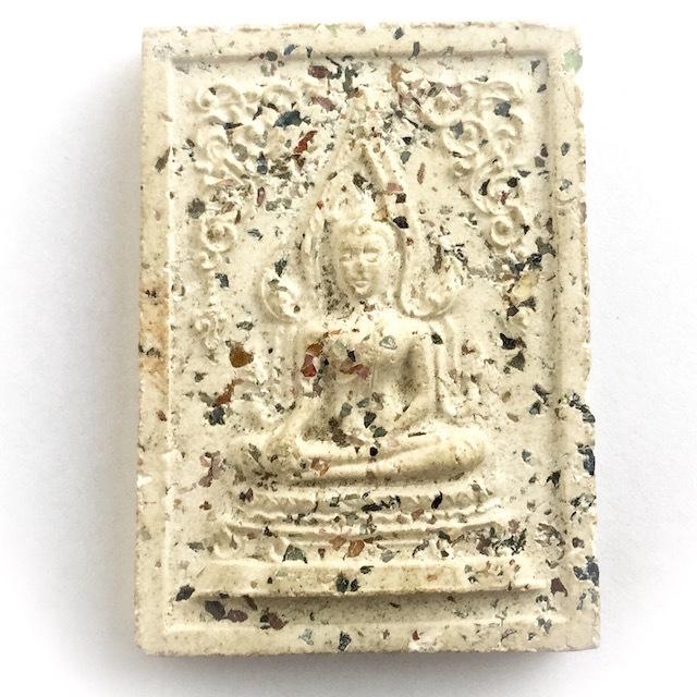 Pra Putta Chinarat Roey Ploi 2512 BE - Luang Por Guay Wat Kositaram (Released at Wat Racha Nadda) - Ultra Rare Masterpiece 02750