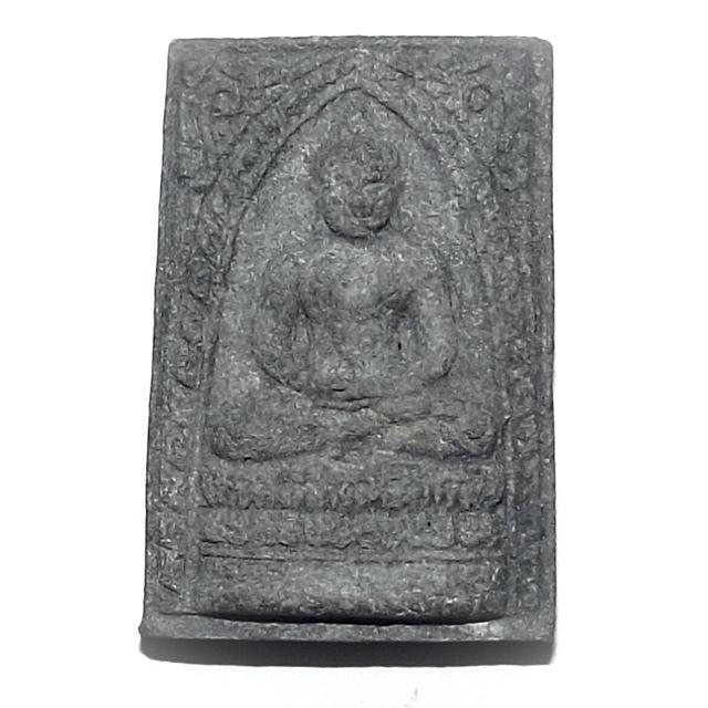 Pra Somdej Chiang Saen Chun Doo Hwan 2522 BE - Nuea Rae Dam Block Raek - Luang Phu To  Wat Pradoo Chimplee 03052