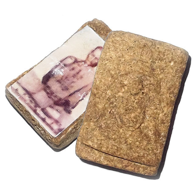Pong Roop Muean Nang Sum Rakang  Lek Berk Naedtr Edition 2514 BE Votive Tablet - Guru Monk Photo on Rear Face Luang Por Prohm Wat Chong Kae Only 500 Made 02853