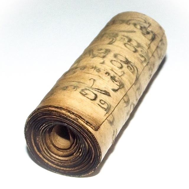 Takrut Bai Lan Sacred Parchment Yantra Scroll Spell with Lanna Agkhara Inscriptions - Kroo Ba Wang - Wat Ban Den 02868