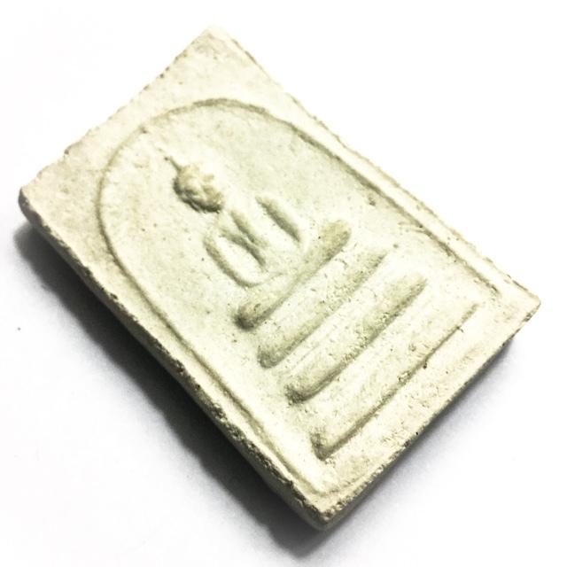 Pra Somdej Hlang Yant Jom Early Era Amulet - Nuea Khaw - Luang Por Guay Wat Kositaram 02894