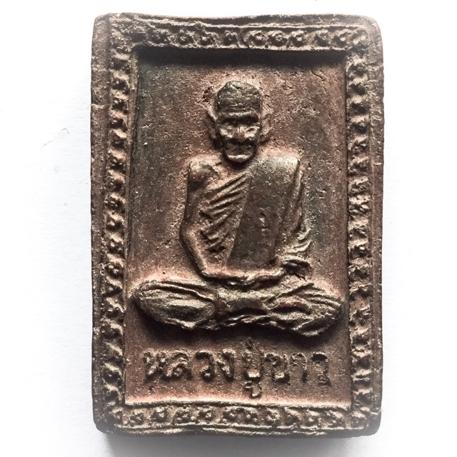 Pra Pong Roop Muean Nuea Pong Chan Hmak Pasom Gesa 2518 BE - Areca Nut Powders with Monk Hair - Luang Phu Khaw Analayo - Wat Tham Gong Plae 02897