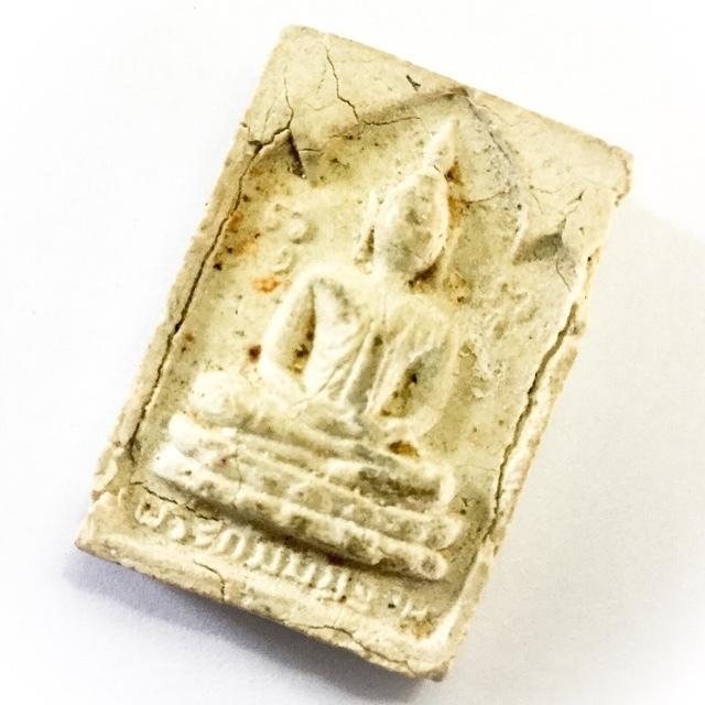 Somdej Pra Pong Kammathan 2521 BE - Nuea Khaw - Luang Phu To Wat Pradoo Chimplee 02911