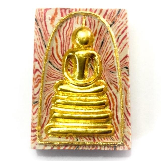 Pra Somdej Sai Rung - Wat Pikul Tong Centenary Edition - 3 Takrut - Luang Por Pae 2535 BE 02953