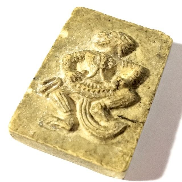 Hanuman Song Rit Rare Early Era Amulet - Nuea Pong Nam Man - Luang Por Guay Wat Kositaram