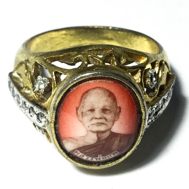 Hwaen Locket Nuea Tong Dork Buab Fang Paetch - Guru Monk Ring 1.7 Cm Inner Diameter - Luang Por Pae Wat Pikul Tong 02996