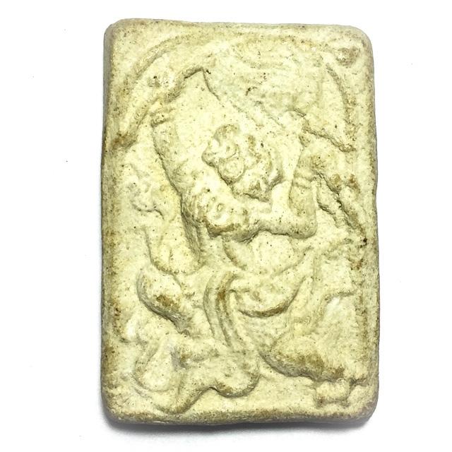 Hanuman Chern Tong Hlang Yant Jom Pim Niyom Rare Early Era Amulet - Nuea Pong - Luang Por Guay Wat Kositaram 03002
