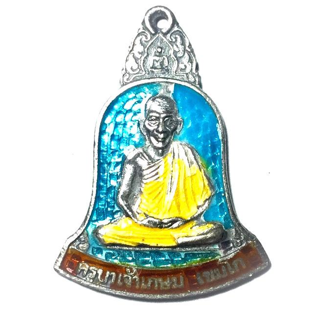 Rian Rakang Hlang Pra Sangkajjai Sawasdee Mee Lap Plord Pai Edition 2538 BE - Ngern Long Ya Solid Silver with Rachawadee Enamels - Luang Por Kasem Khemago 03010