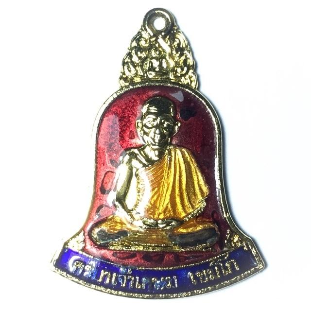 Rian Lor Rakang Hlang Pra Sangkajjai 2538 BE - Nuea Galai Tong Long Ya Rachawadee - Luang Por Kasem Khemago 03024