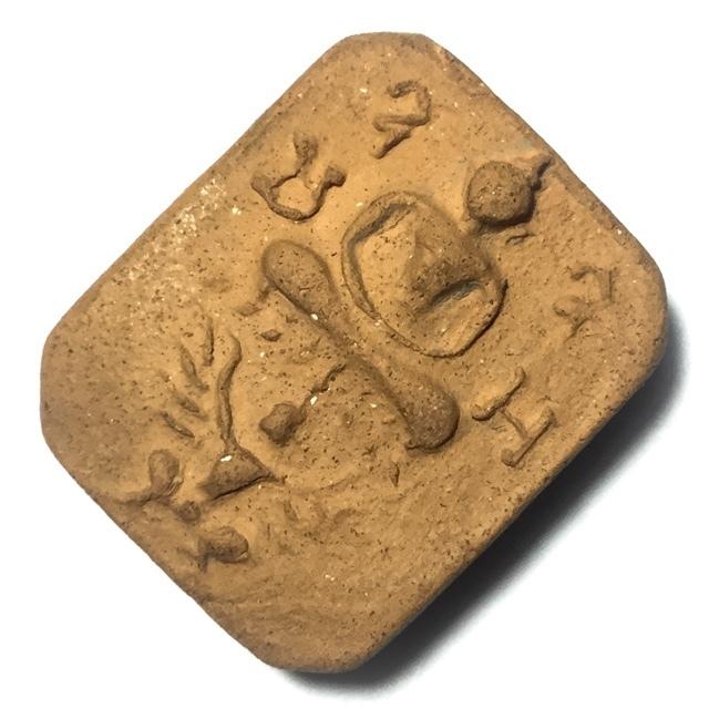 Pra Putta Jao Pratap Sadtw 2527 BE Pim Song Phii Suea Niyom - Buddha Riding Garuda in Butterfly Posture - Luang Por Ruesi Ling Dam 03031