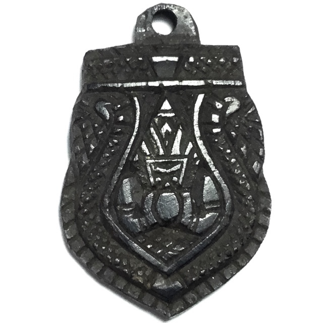 Rahu Om Jantr Sema Kwam Pim Lek Niyom Krob Suudt 1 Eyed Coconut Shell Carved Asura Deva Eclipse God + Spell Inscriptions - Luang Por Pin Wat Srisa Tong 03041
