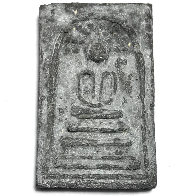 Pra Somdej Prok Po Ok Rong 5 Traimas Empowerments 2518 - 2523 BE - Nuea Bailan  - Luang Phu To Wat Pradoo Chimplee 03050