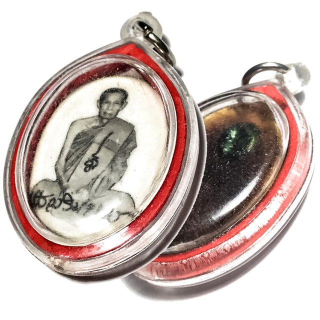 Locket Roop Khai Chak Khaw (White Face) Ud See Pheung Fang Chanuan - LP To - Wat Pradoo Chimplee 03051
