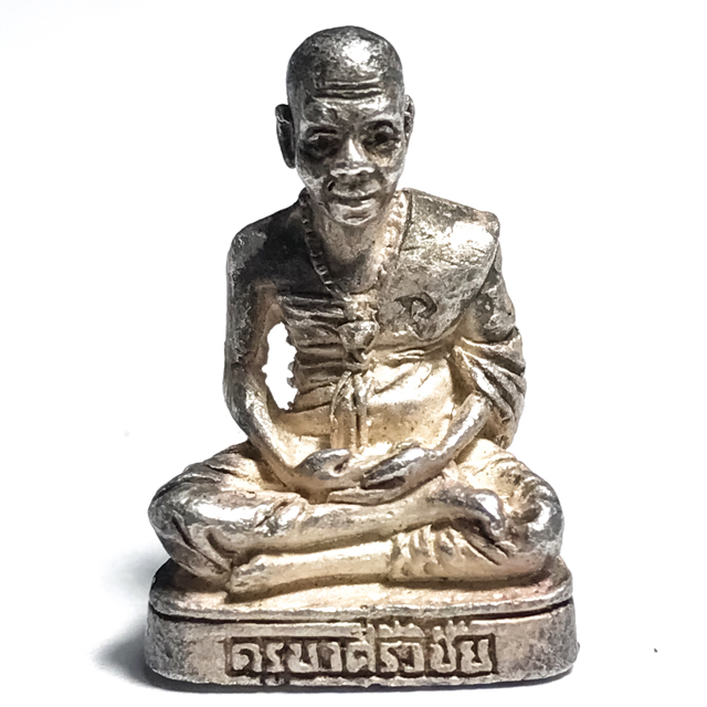 Pra Roop Lor Kroo Ba Srivichai 2527 BE 50th Anniversary Solid Silver Guru Monk Statuette Blessed at Wat Pratat Doi Sutep 03085