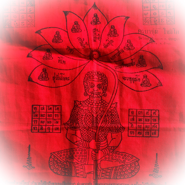 Pha Yant Pra Pirab Taewarach Gao Pra Ongk  - Bhairaba + 9 Heavenly Kings Yantra - Luang Phu Kroo Ba Chum Wat Wang Mui 03107
