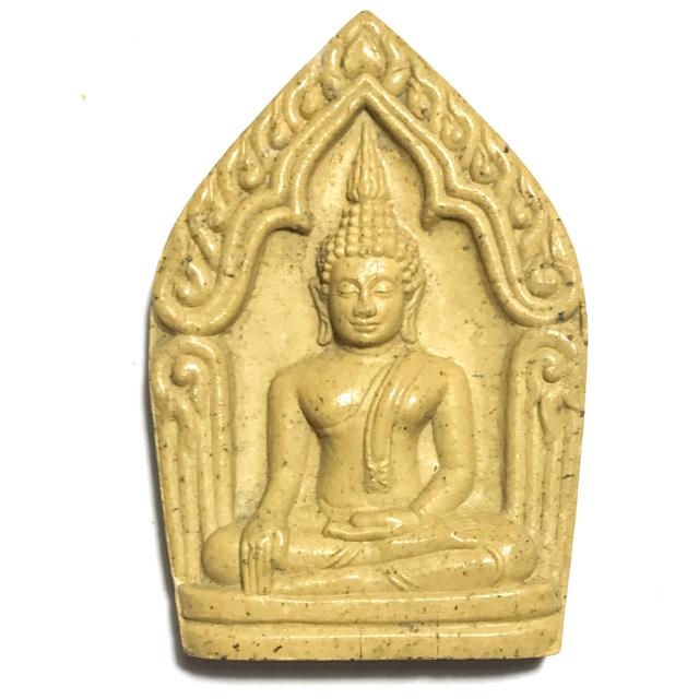 Pra Khun Phaen Saen Sanaeh Nuea Wan Sanaeh 108 - Luang Phu Nai - Wat Ban Jaeng 03111