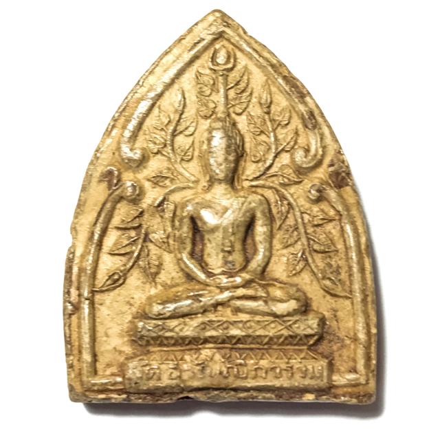 Pra Put Pim Prok Po Pim Lek Bodhi Tree Buddha 2505 BE - Nuea Din Klueab Ya Luang Por Te Wat Sam Ngam 03113