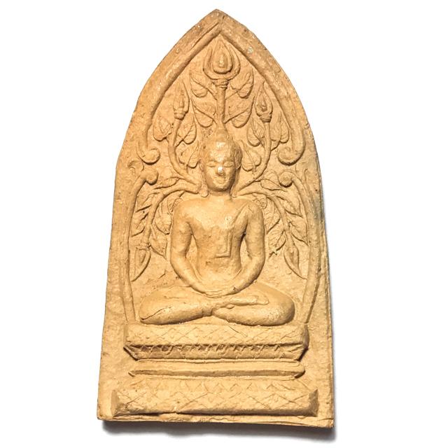 Pra Put Pim Prok Po Pim Yai Jumbo Size Bodhi Tree Buddha 2505 BE - Nuea Din Klueab Ya Luang Por Te Wat Sam Ngam 03122