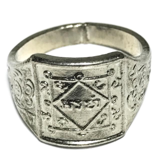 Hwaen Yant Arahang Nuea Galai Ngern Magic Yantra Ring - Luang Por Klaew - Wat Wang HIn 03146
