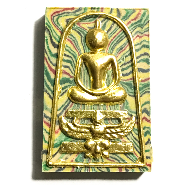 Pra Somdej Sai Rung Thaan Krut - Metta Baramee 94 edition Rainbow Powders Golden Image - Luang Por Pae 2542 BE 03149