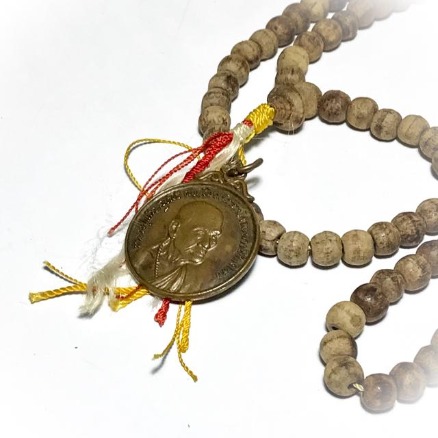 Prakam Mai Saksit Rian Roop Muean Tong Daeng 2520 BE Luang Phu Kroo Ba Gaew Wat Doi Mokkhala