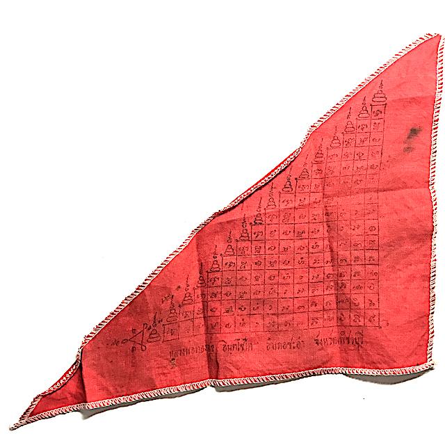 Pha Yant Tong Chai Victory Flag Yantra Cloth 12 x 9 Inches Luang Por Tong Sukh Wat Tanode Luang 2470-80 BE 03163