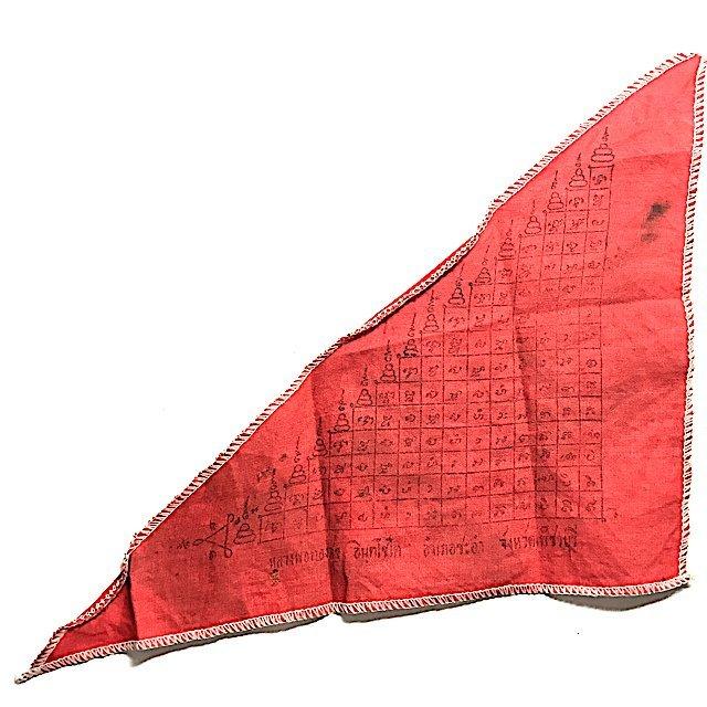 Pha Yant Tong Chai Victory Flag Yantra Cloth 12 x 9 Inches Luang Por Tong Sukh Wat Tanode Luang 2470-80 BE