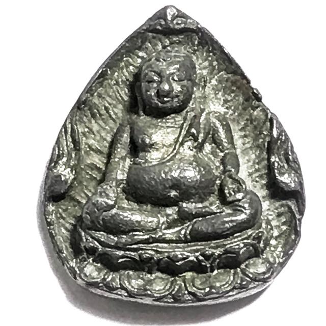 Pra Sangkajjai Maha Lap 2519 BE Nuea Nava Loha - Luang Por Phang Jidtakudto Wat Kongka Kirikhaet 03167