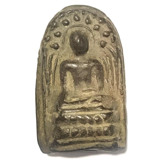 Pra Kong Lampun Clay Benjapakee Amulet - Nuea Tao - Luang Por Guay Wat Kositaram 03193