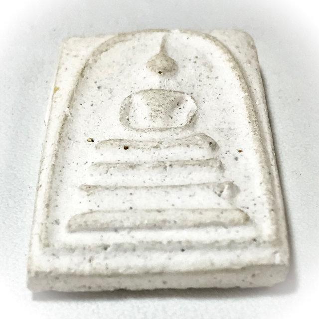 Pra Somdej Sam Chan Pim Gaes Talu Sum 2506 BE Solid Silver Casing 2 Blessing Ceremonies 234 Guru Masters - Wat Prasat