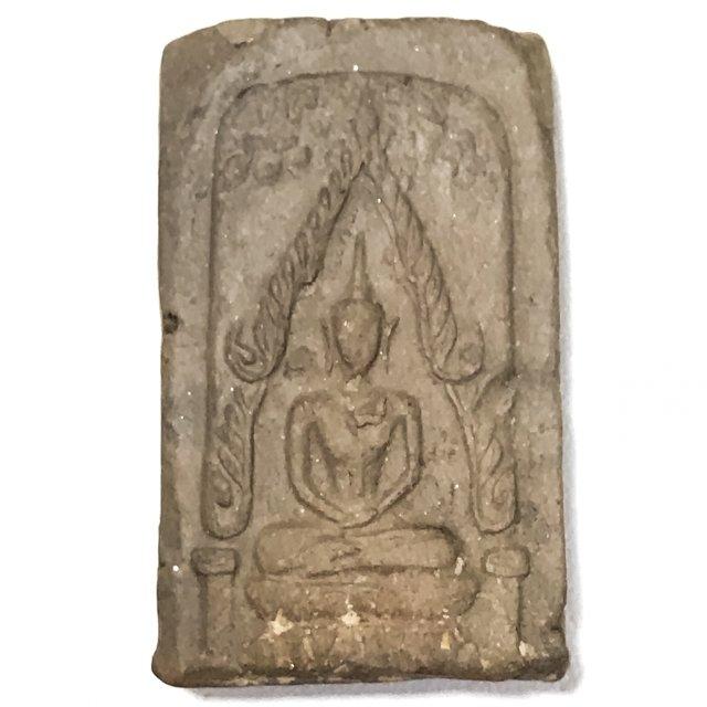 Pra Putta Chinarat Ta Ruea Pim Yai Pong Taep Nimit 2497 BE - Ajarn Chum Chai Kiree & 100s of Great Masters