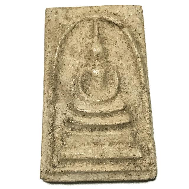 Pra Somdej Wat Rakang Pim Yai Long Kru 2507 BE Early Era Amulet Jao Khun Tiang Kana 4 - Luang Phu Nak + Luang Phu Hin 03212