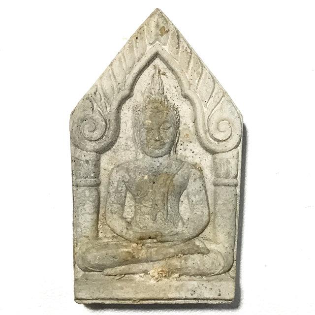 Pra Yord Khun Pol Hlang Suea Run Udom Prachanat 2541 BE - Nuea Pong Toop - Luang Por Phern Wat Bang Pra 03214