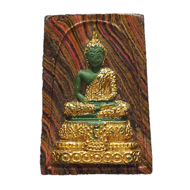 Pra Gaew Morakot Song Ruedu Hnaw 2512 BE Rare Rainbow Version - Emerald Buddha in Winter Robes - Luang Por Tong Rerm & Luang Phu Rerm 03217