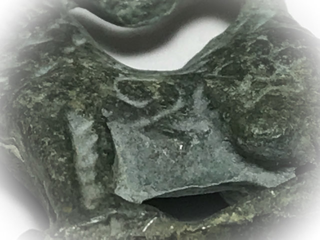 Roop Lor Boran Singh Kor Yaw Nuea Dtakua - Himapant Lion Statuette - Luang Por Guay Wat Kositaram