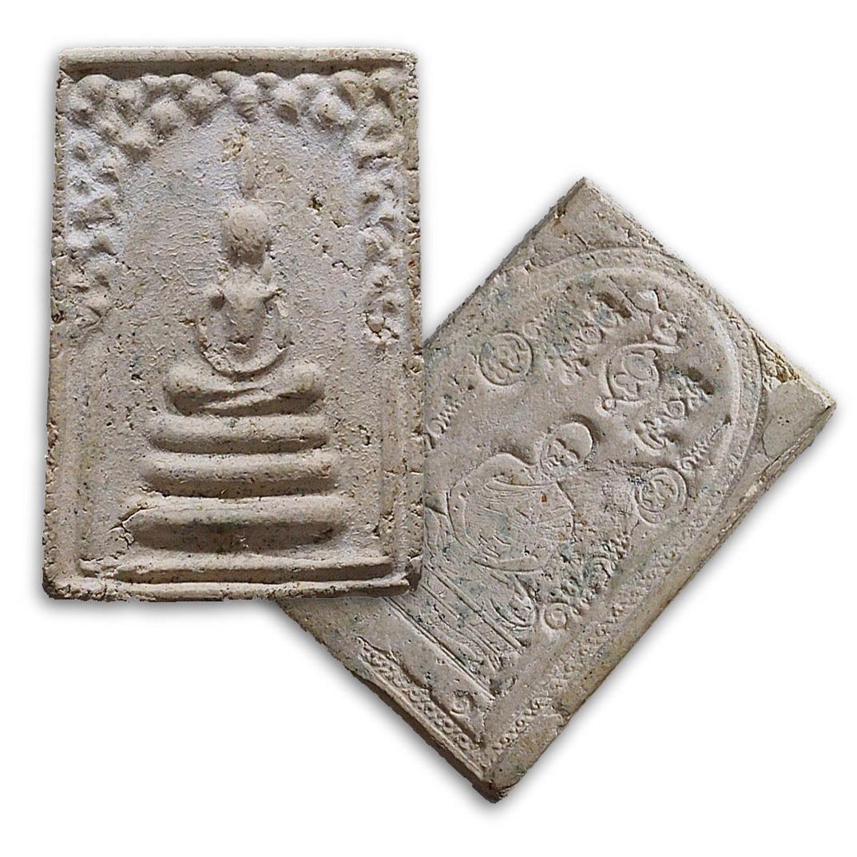 Pra Somdej Prok Po Hlang Yant Roop Muean Luang Phu Phueak Wat Ging Gaew 2514 BE Luang Por Sukh Blessed by Luang Phu To Luang Por Ngern, Luang Por Te and Many Great Masters