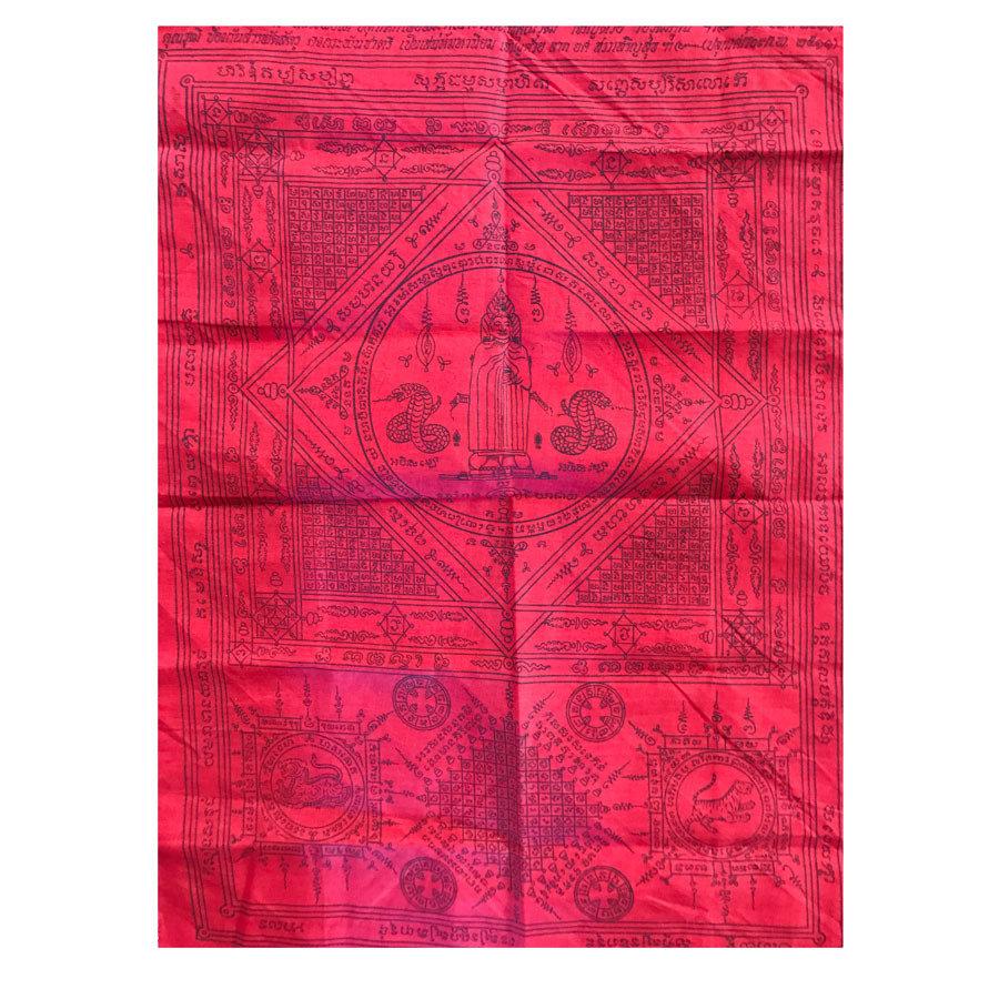 Pha Yant Hua Jai Ngu Jong Ang Luang Por Dto 2511 BE 1st Edition 16.5 x 13 Inches - Wat Intrawiharn Bang Khun Prohm 03256
