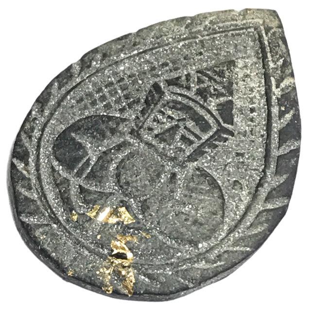 Rahu Om Jantr Pim Gleeb Bua 1 Eyed Coconut Shell Carved Asura Deva Eclipse God + Spell Inscriptions - Luang Por Pin Wat Srisa Tong 03263