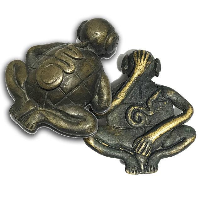 Dtao Pra Pid Tawarn Silapa Nakorn Sai Khao Or Circa 2500 BE Nirodha Turtle-Buddha - Samnak Khao Or 03268