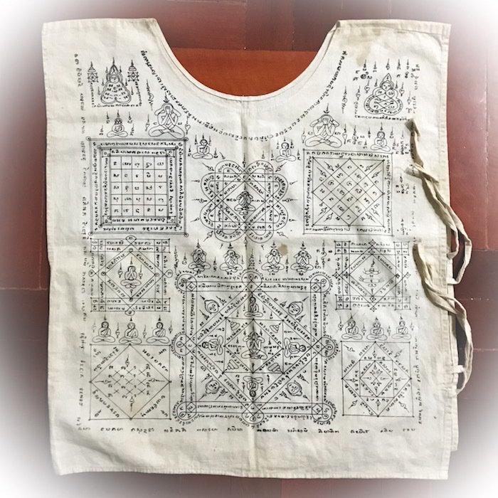 Suea Yant Taharn Phii Ghost Soldier Yantra Shirt Indo-China War Edition 2481 BE - Luang Por Jad Wat Bang Grabao 03278