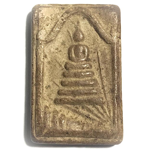 Pra Somdej Pim Chedi Norn Waek Man 2484 BE - Piti Indojin Indochina War Blessing Ceremony - Luang Por Supoj Wat Sutat 03289
