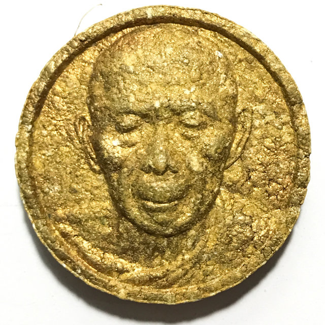 Roop Muean Pim Jantr Loi Ta Bronze 2518 BE 1st Edition Nuea Pong Prai Kumarn Luang Phu Tim Wat Laharn Rai Only 96 Made 03305